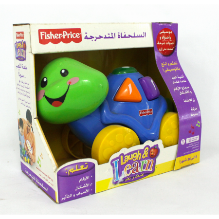 FISHER PRICE - LAUGH AND LEARN TURTLE (ARABIC)